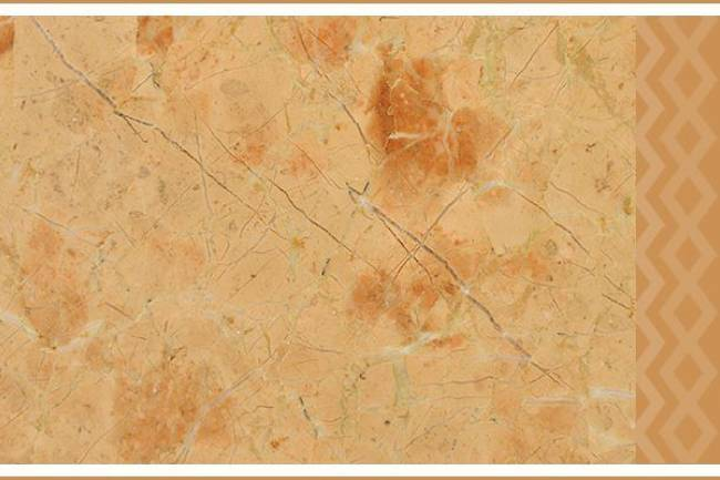 Galaxy Coffe Brown -Marble
